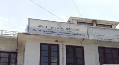 Nepal Telecommunication authority building, logo