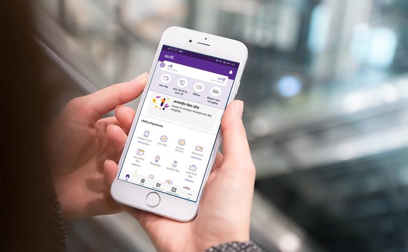 How to use Khalti digital wallet ?