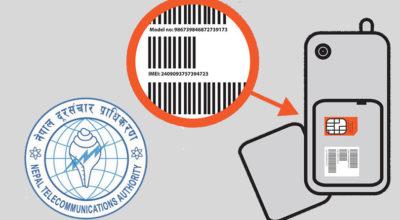 IMEI Register in Nepal