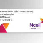 Ncell-limited-tcehpana