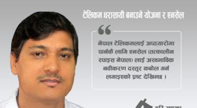 Hari Khadka on NTC Mobile License Renew issue article