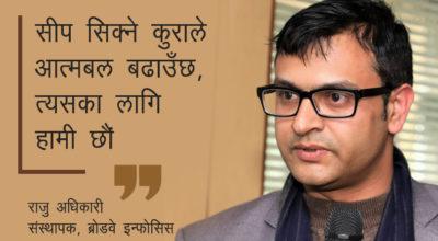 Interview with Raju Adhikari CEO/Founder Broadway Infosys