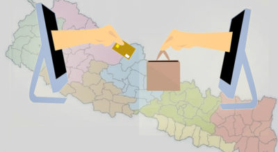 e-commerce in Nepal