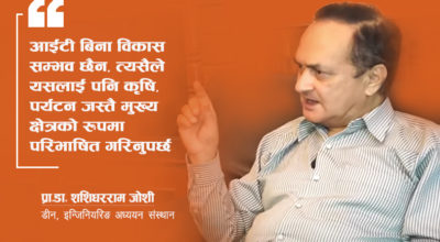 Interview with Shashidhar Ram Joshi