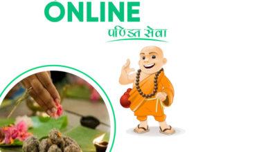 online pandit service by gharparlour