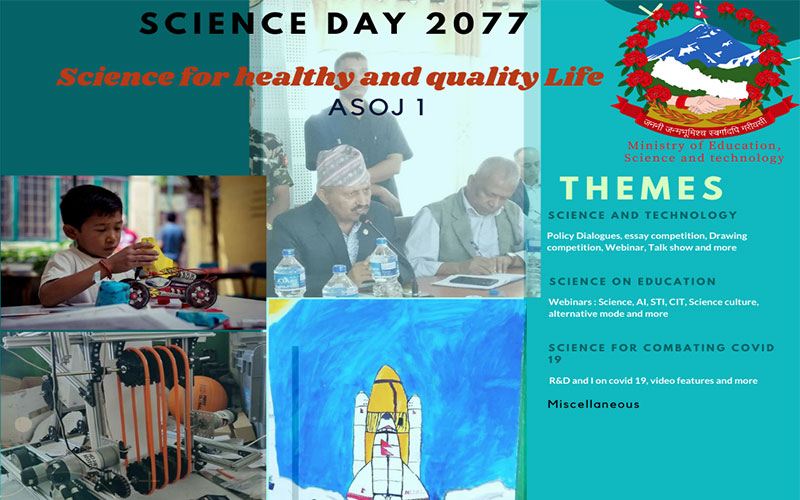 Nepal Science Day 2077