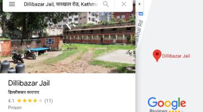 Nepali Jail's google review
