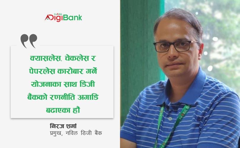 Nabil_digi_bank_with_Niraj_Sharma_techpana