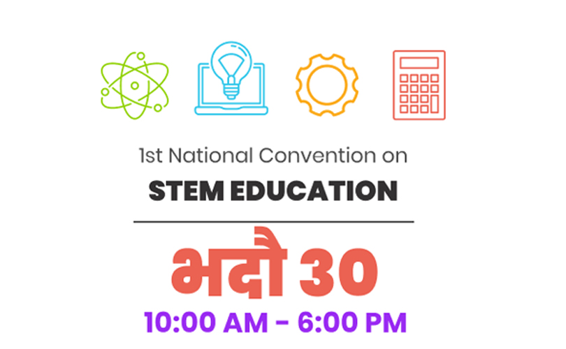 First National Conference on STEAM Education in Nepal