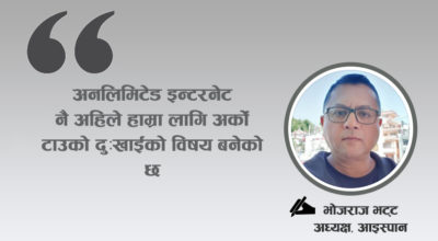 bhojraj bhatta ispan internet in nepal