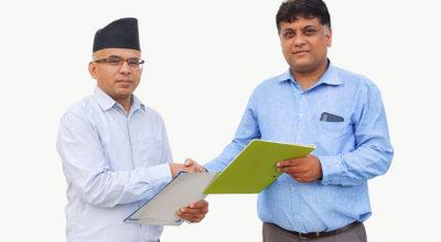 anti money laundering software in nepal
