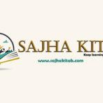 sajha_kitab-free_online_platform_to_book_by_and_sell_techpana