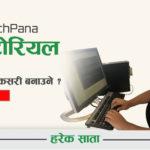 how to became a web developer ? techpana tutorial