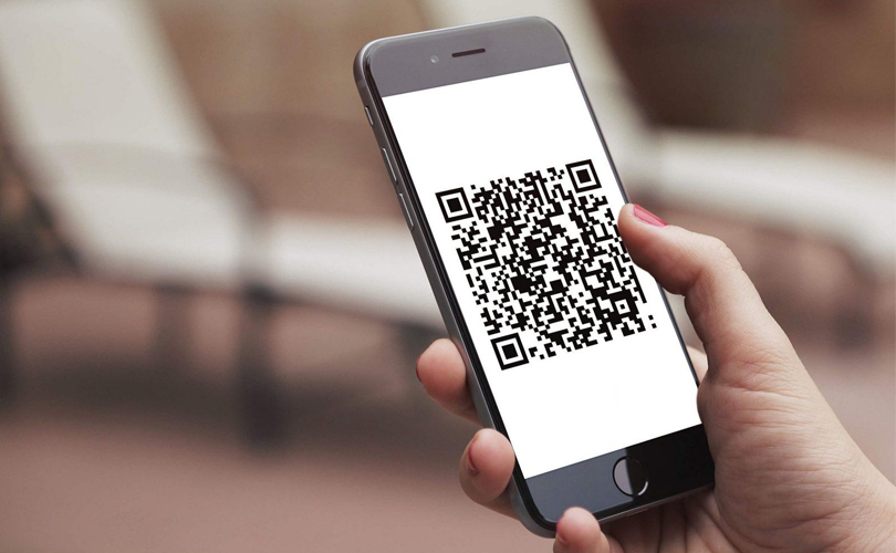 Government of Nepal's ecommerce is using QR Payment
