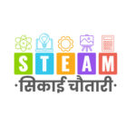 Steam Sikai Chautari
