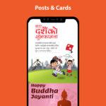 subhakamana card in online