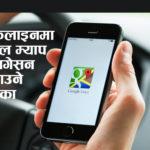offline google maps navigation