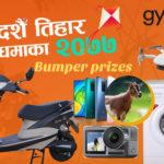 Gyapu market pace dashain offer