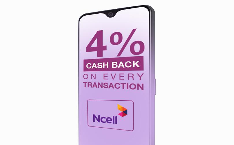 necll cash back through prabhu pay