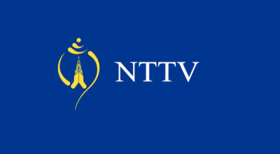nepal telecom iptv service