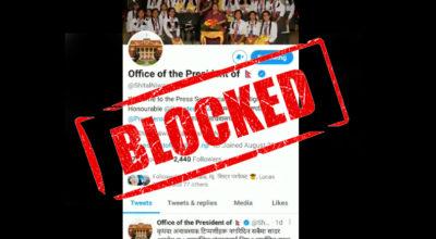 President of Nepal's Twitter ID blocked