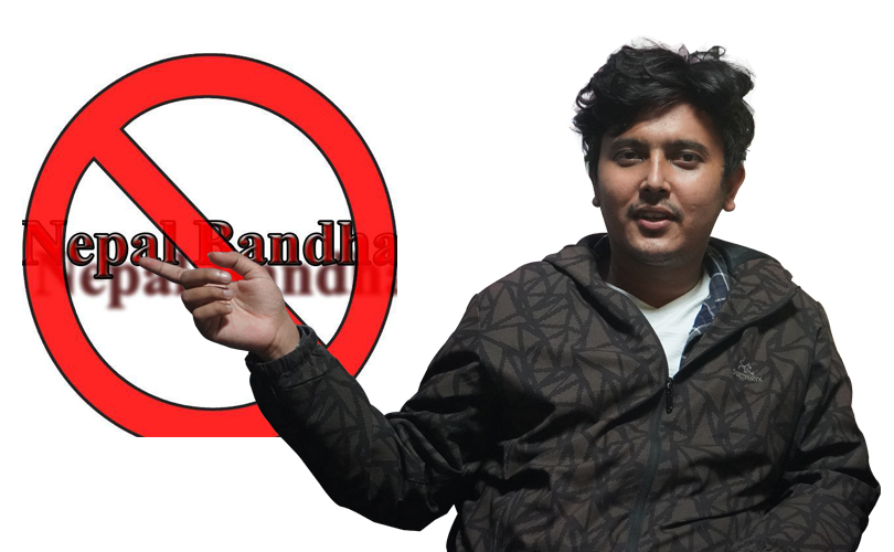 story of routine of nepal banda