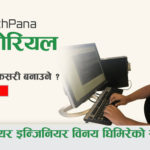 how to become webdeveloper ?