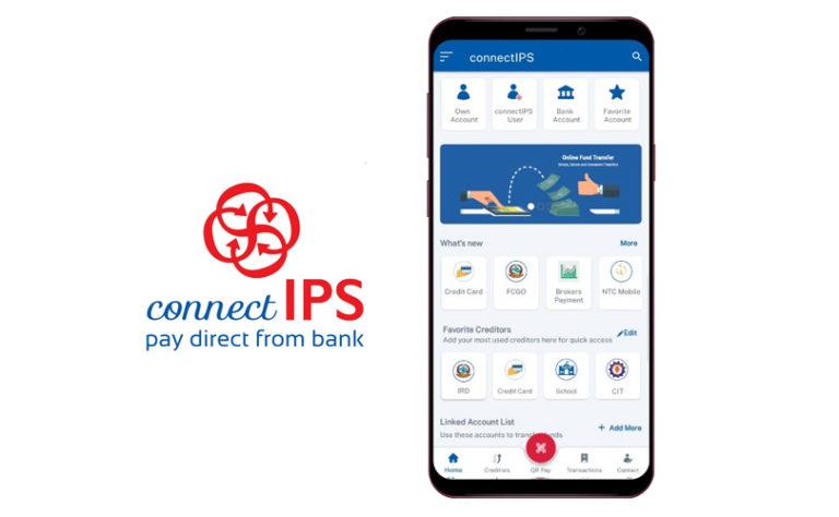 connect ips fingerprint feature