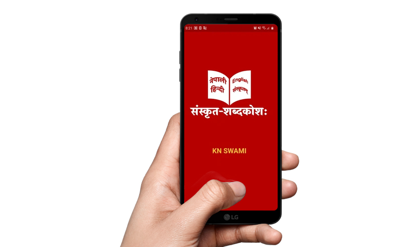 Sanskrit-Nepali_Hindi_English_Dictonary_launched