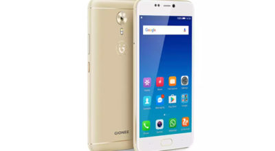 Gionee smartphone