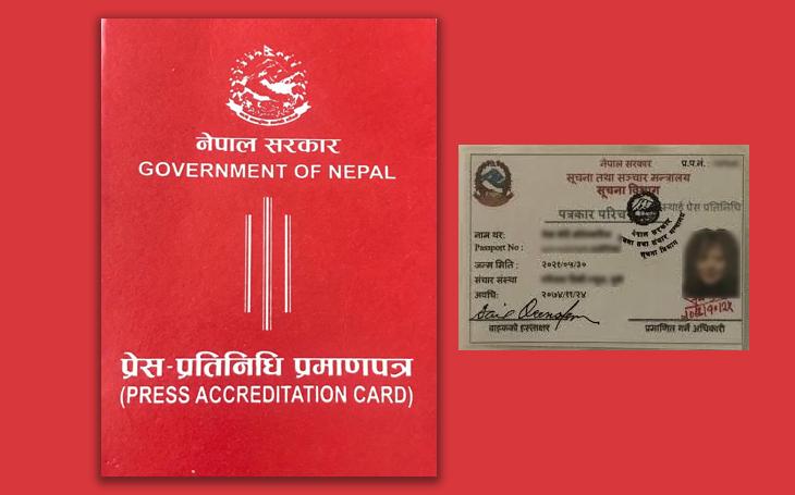 press accreditation card press id card