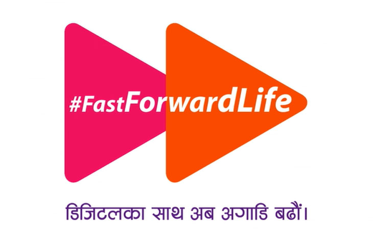 Ncell-fast-forward-techpana