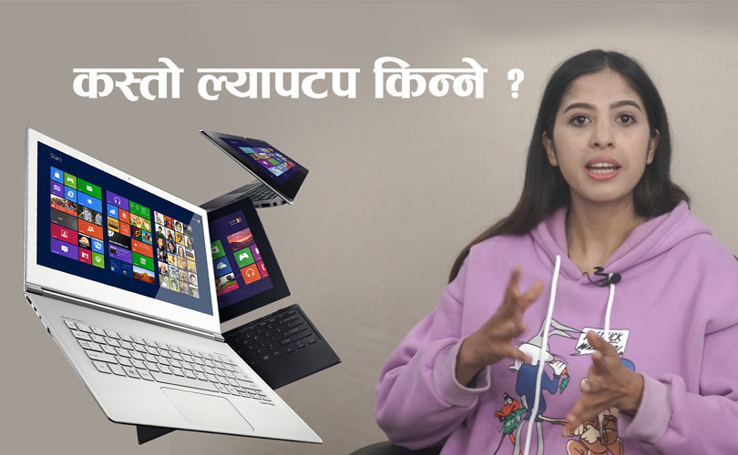 Laptop Buying Guide in Nepali