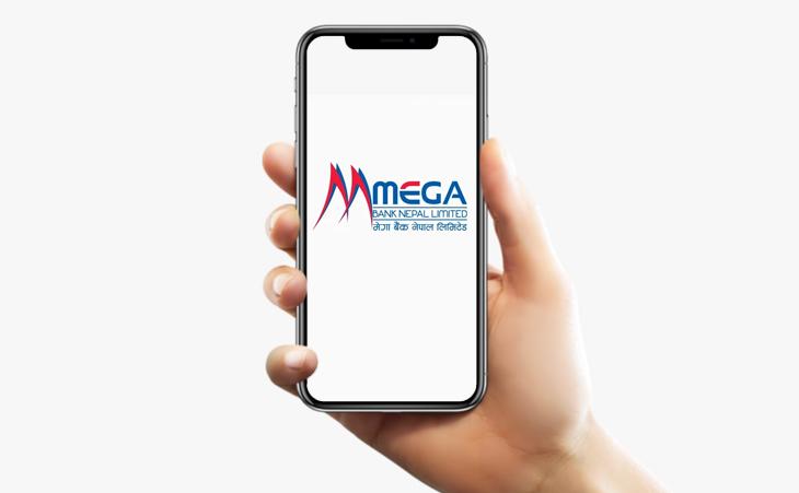 mega mobile banking