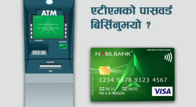 how to reset nabil bank atm pin ?