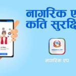 Nagarik_app