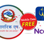 free mobile data for nagarik app