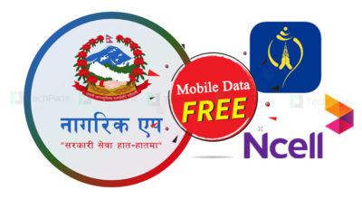 free mobile data for nagarik app