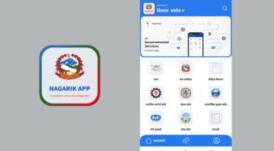how to use nagarik app