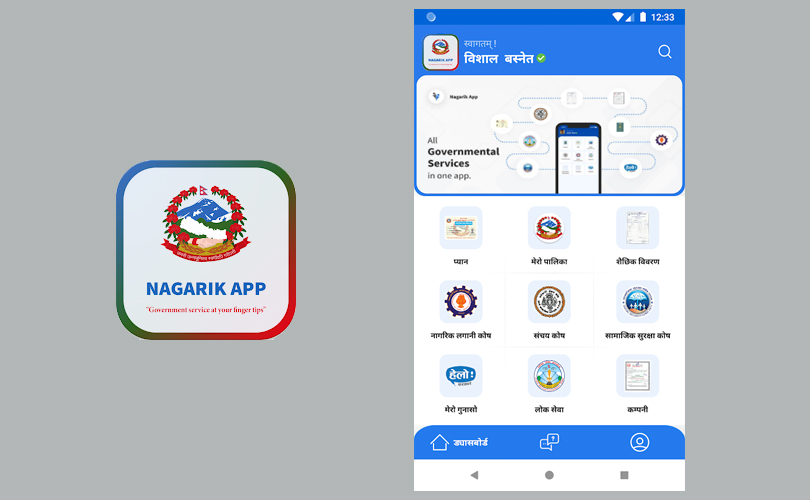 how to use nagarik app