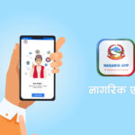 Nagarik App security and privacy concern