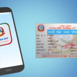 Nagarik App PAN registration process