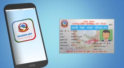 Nagarik App PAN registration process
