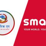 nagarik app smart cell