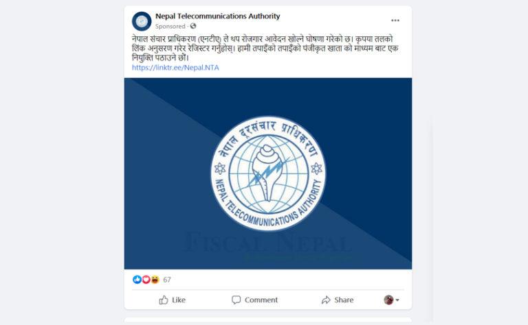 phishing in facebook in nepal