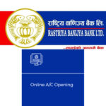 rastria banijya bank online account opening