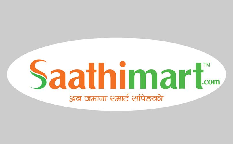 saathimart.com