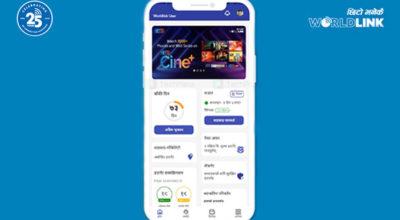 world-link-app-techpana