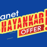 Vianet-internet-bhayankar-offer-techpana