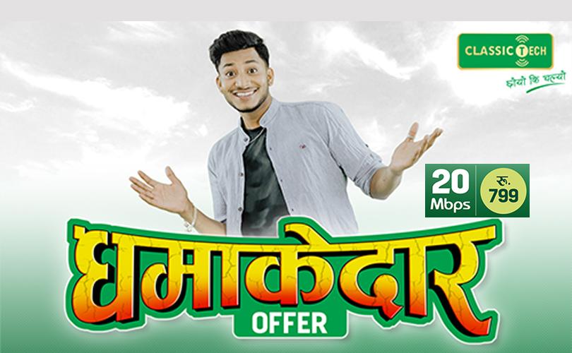 classic tech cheapest internet in nepal